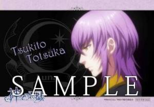 【キャラアニED】sample16