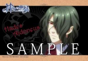 【ゲーマーズED】sample18