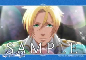 【ゲーマーズOP】sample22