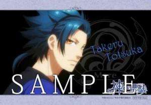 【ステラワースED】sample19