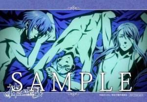 【ステラワースOP】sample13